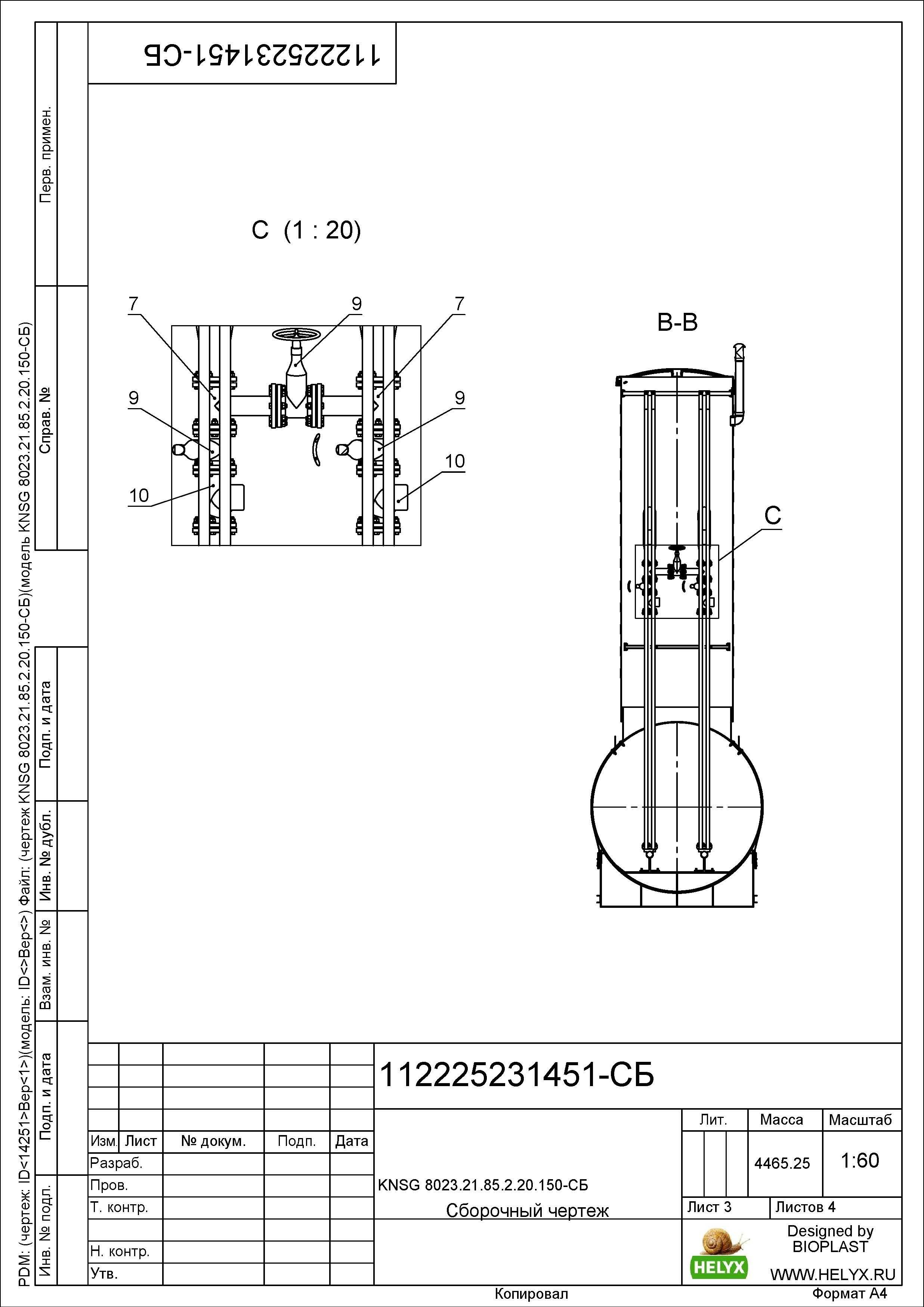 Для жидкой цена пруда гидроизоляция резиной