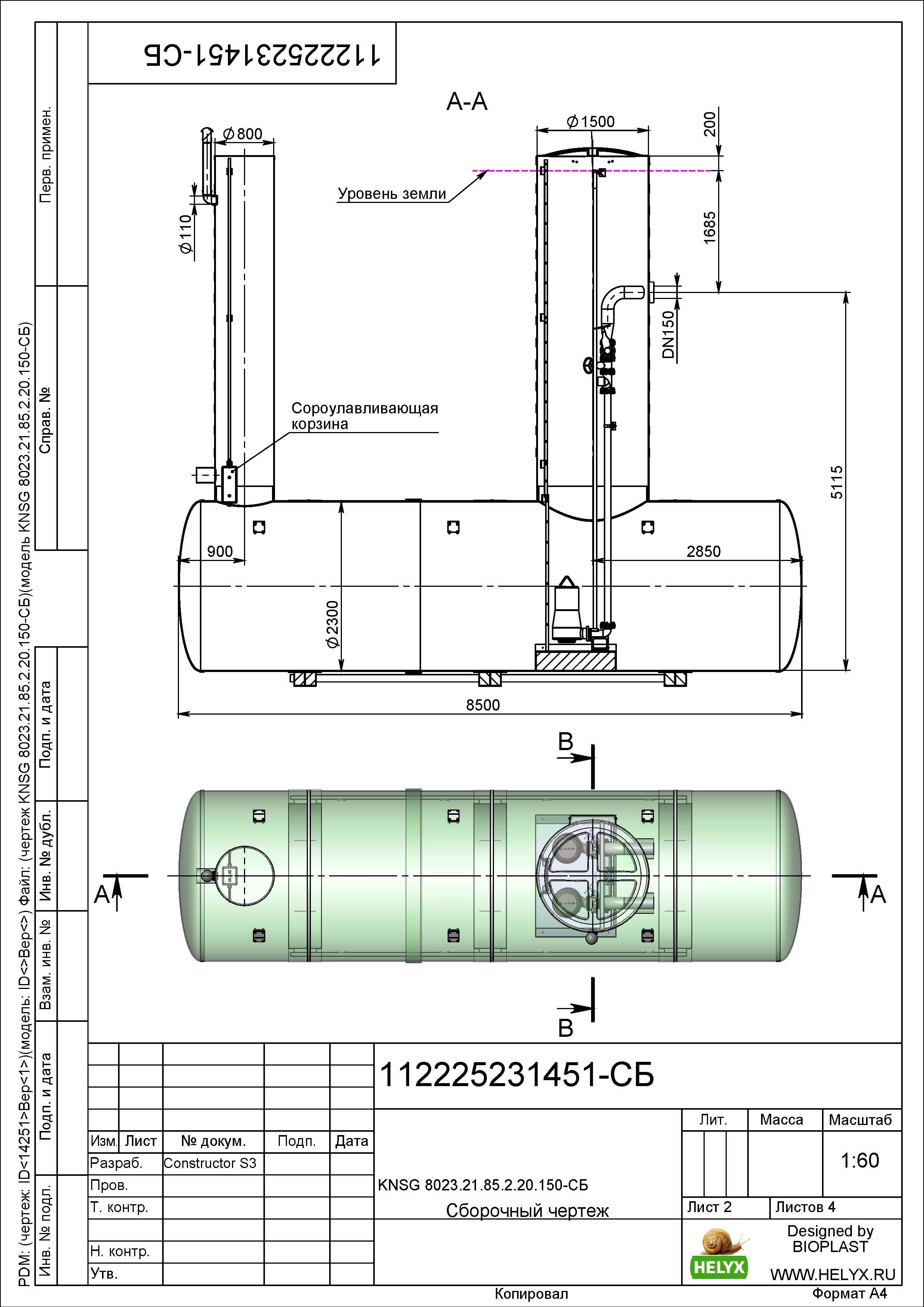 Мастика для гидроизоляции стальных труб